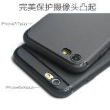 Freier und schwarzer Handy-Kasten