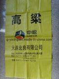Pp. gesponnener Beutel für Reis