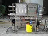 системы водоочистки диализа этапа 1000lph 2/осмоз диализа обратный