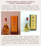 Wijn, de Wijn van de Gezondheid, Alcoholische, Voedzame Wijn