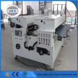 総合的な紙加工機械