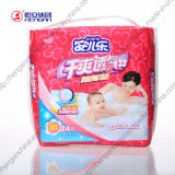 Tissu-Comme la couche-culotte jetable ultra molle de bébé
