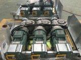 Motore dell'unità di azionamento della gru della costruzione