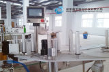Machine à étiquettes de bouteille plate à grande vitesse