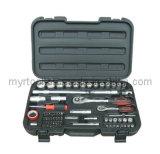 2014new Point-74PCS professionnelle Socket Tool Set