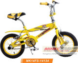 14インチのコブラのフリースタイルの自転車(MK14FS-14134)