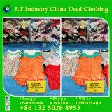 Используемое одевая хорошее качество для кофточки шелка повелительниц
