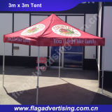 Прочные и водоустойчивые алюминиевые немедленные хлопают вверх шатер шатёр