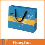昇進のギフトの紙袋、ペーパーショッピング・バッグ、印刷された紙袋