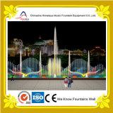 Buon disegno della fontana di Dancing dell'acqua