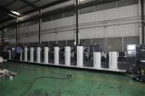Печатная машина ярлыка пленки плиты PS смещенная (WJPS-350)