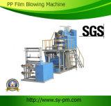 회전하는 폴리프로필렌은 놓인 맨 위 PP 플레스틱 필름 부는 압출기 기계를 정지한다 (SJ55/60/65)