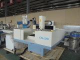 Филировальная машина CNC хоббиа миниая