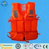 CCS аттестовало морской спасательный жилет работы (DF86-3) (DH-034)