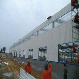 Vorfabriziertstahlkonstruktion-Rahmen-Werkstatt