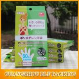 Full Color Printing White에 있는 손 Gloves 또는 Grey Card Paper Packaging Paper Box 및 Glove Box