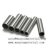 Конкурсная труба нержавеющей стали для теплообменного аппарата Asia@Wanyoumaterial. COM