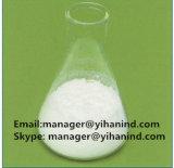 정보 7491-74-9 향상을%s 높은 순수성 약 급료 Nootropic Piracetam