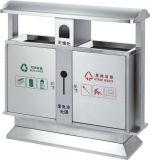 Cubo de basura al aire libre vendedor caliente del acero inoxidable (HW-83)