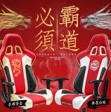 Heißer verkaufender ergonomischer Gewebe-Computer-Spiel-Stuhl