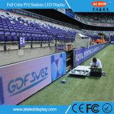 경기장을%s P10 옥외 광고 발광 다이오드 표시 표시
