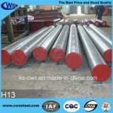 熱い作業型の鋼鉄丸棒1.2344のために最上質