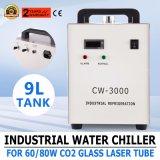 二酸化炭素レーザー血しょう彫刻家の冷却のための産業水スリラー