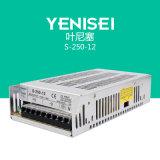 Fuente de alimentación de salida única de la conmutación de S-250-12 250W 12V