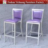 집 훈장 Yc-H003-11를 위한 자주색 가죽 바 의자
