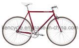 [هيغقوليتي] وحيد سرعة نمو يتسابق درّاجة/نقطة معيّنة ترس درّاجة [س-فإكس70016]