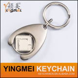 Fördernde kundenspezifische Einkaufen-Laufkatze-Scheinmünzen-Schlüsselketten-Schlüsselring