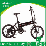 Tronco de carro mini Ebike com a roda da liga do mag