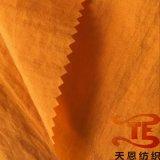Ткань 100% Crepe морщинки ткани тканья Китая Nylon для напольных курток
