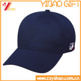 Logo de Customed de casquette de baseball de qualité de Wholeasale (YB-HR-88)