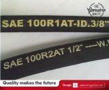 Шланг для горючего высокого шланга провода давления Braided гидровлического резиновый Braided