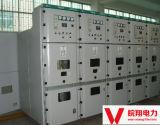 Het Kabinet van het Mechanisme met hoog voltage/van de Stroom/het Kabinet van de Distributie