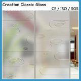 低価格のシャワーの建物ガラスのための緩和された霜ガラス