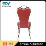 イベントのための家具のBauty卸し売りパーラーの赤い革張りのいす