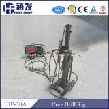 小さい石の掘削装置(HF30A)