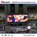 El colmo restaura la pantalla de visualización de interior a todo color de la pared video de la tarifa P2/P2.5/P3/P4/P5 HD LED para hacer publicidad, edificio comercial, sistema de control