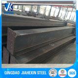 Materielles geformtes Stahlfundament der spalte-Q345 für Fabrik-Zelle