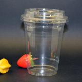 투명한 플라스틱 컵의 국내 분해 가능한 대중적인 관례