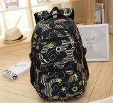 学生のための2016の方法余暇の印刷の倍の肩の学校のバックパック袋