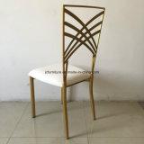 Самый новый стул хамелеона металла 2017 для сбывания