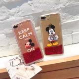 iPhone 7을%s 액체 모래 인쇄 세포 또는 이동 전화 부속품