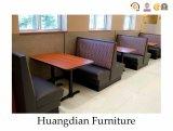現代レストランの家具はセットしたブース(HD143)を食事する木の革を