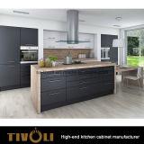 Luxry 가정 가구 부엌 디자인 키 큰 식품 저장실 부엌 찬장 (AP053)