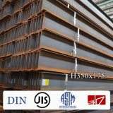 H Viga / Viga de Acero / Hb / Leve / Acero Perfil / SS400 / S355nl