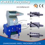 Triturador de plástico poderoso profissional / máquina de trituração de plástico / Shredder de plástico