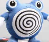 """Gevuld Speelgoed 7 van het beeldverhaal Poliwhirl """" 18 Cm"""